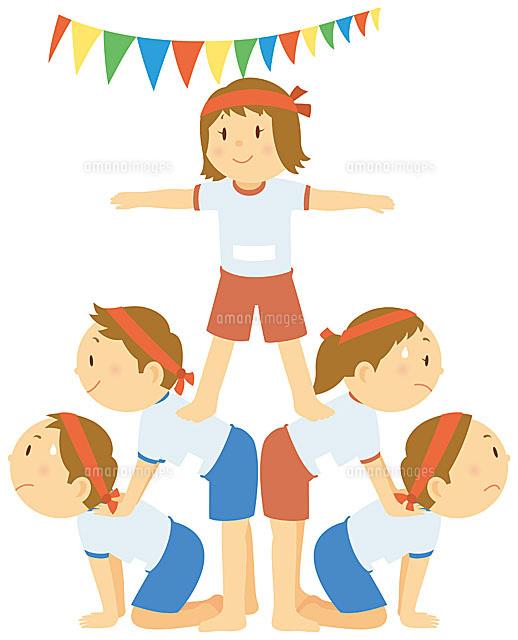 組体操をする小学生11002055046の写真素材イラスト素材アマナ