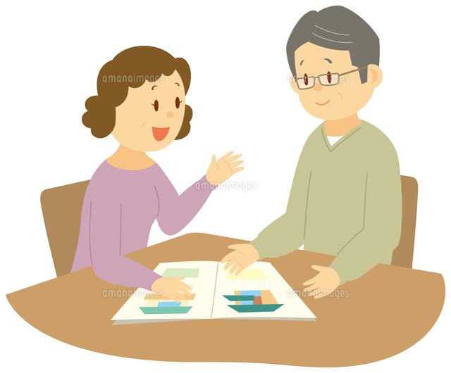 「夫婦 相談 イラスト」の画像検索結果