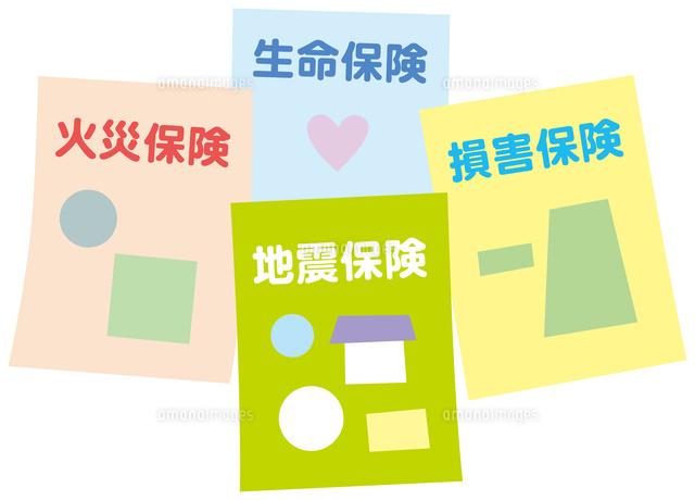 いろいろな保険[11002064494]の写真素材・イラスト素材|アマナイメージズ