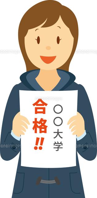 大学入試試験に合格した高校生女子 11002066567 の写真素材 イラスト