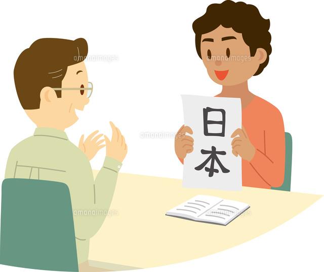 日本語を学ぶ南米系女性と日本語教師11002068784の写真素材イラスト