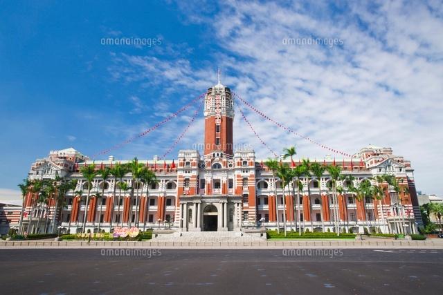 中華民国総統府 台北市[11019026741]の写真素材・イラスト素材|アマナ ...