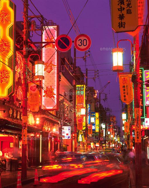 横浜中華街のネオン28144083065の写真素材イラスト素材アマナ