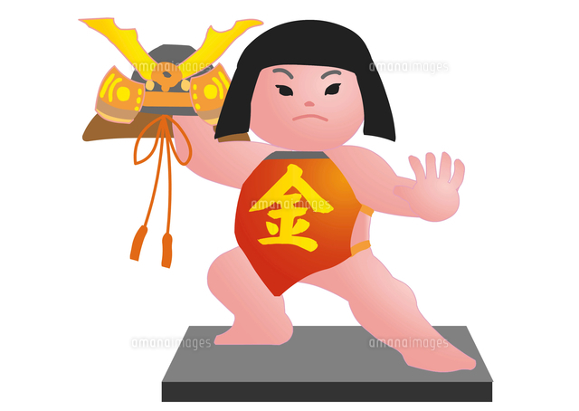 金太郎人形28144092306の写真素材イラスト素材アマナイメージズ