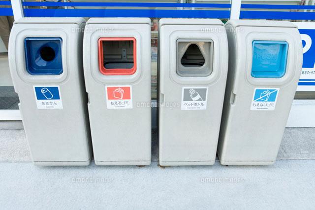 コンビニのゴミ箱28174009200の写真素材イラスト素材アマナイメージズ