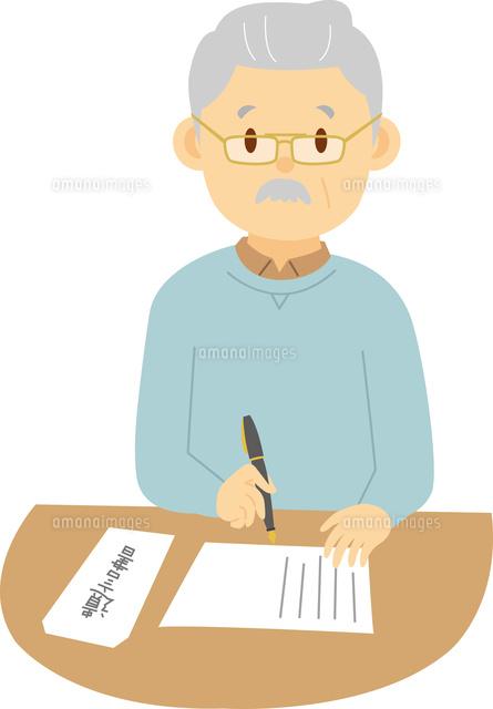 遺言書を書くシニア男性60008000381の写真素材イラスト素材アマナ