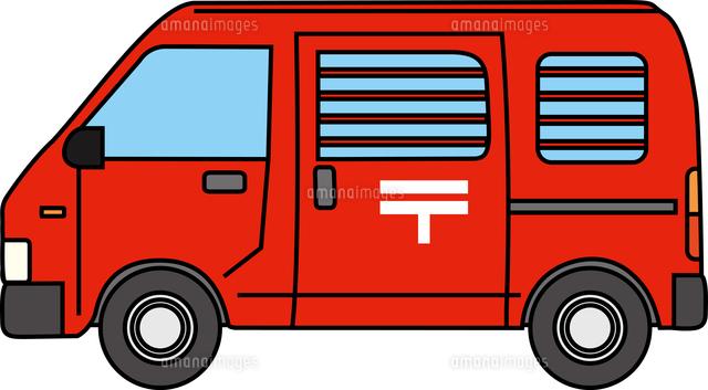 郵便車[60009000765]の写真素材...