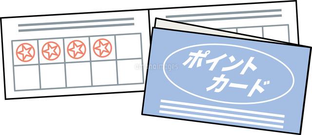 ポイントカード60009001015の写真素材イラスト素材アマナイメージズ