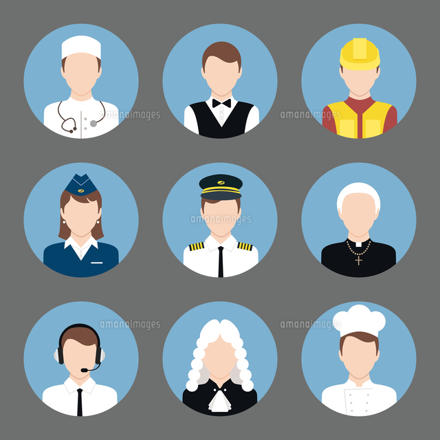 Avatar business users flat icons set of clerk chef construction worker  priest isolated vector illust