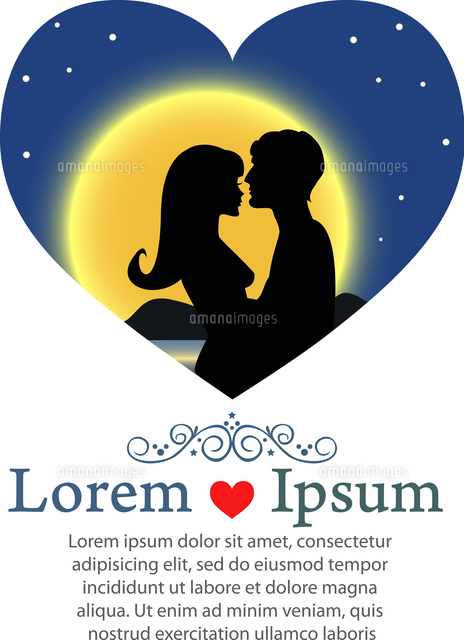 Romantic couple kissing in the night vector illustration