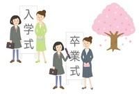 入学式、卒業式、桜の木 10423000408| 写真素材・ストックフォト・画像・イラスト素材|アマナイメージズ