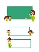 フレーム(黒板)/小学校の先生と生徒 10423000745| 写真素材・ストックフォト・画像・イラスト素材|アマナイメージズ