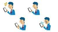 スマートフォン(サラリーマン/表情、眼精疲労) 10423000784| 写真素材・ストックフォト・画像・イラスト素材|アマナイメージズ