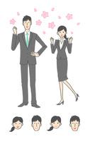 新入社員の女性と男性 10423001079| 写真素材・ストックフォト・画像・イラスト素材|アマナイメージズ
