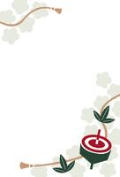 コマの年賀状 10423001240| 写真素材・ストックフォト・画像・イラスト素材|アマナイメージズ