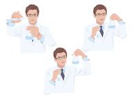 試験管とビーカーを持つ白衣の男性研究員 10688000029| 写真素材・ストックフォト・画像・イラスト素材|アマナイメージズ