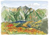 大観峰から眺める立山ロープウェイと紅葉 10822000041| 写真素材・ストックフォト・画像・イラスト素材|アマナイメージズ