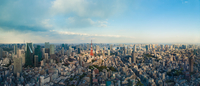 Panoramic Shot Of Modern Buildings In City Against Sky 11115071580| 写真素材・ストックフォト・画像・イラスト素材|アマナイメージズ
