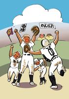 高校野球 イラスト 28144095981| 写真素材・ストックフォト・画像・イラスト素材|アマナイメージズ