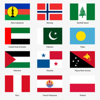 Set  Flags of world sovereign states. Vector illustration. Set number 12. Exact colors. Easy changes. 60016037109| 写真素材・ストックフォト・画像・イラスト素材|アマナイメージズ