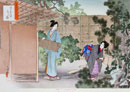 Cleaning the Ceremonial Tea Room and Garden, by Mizuno Tosh