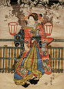 A Younger Courtesan Under Cherry Blossoms at Night in Yoshi