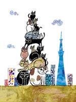 スカイツリーとタワーをつくるねこ 02221000189| 写真素材・ストックフォト・画像・イラスト素材|アマナイメージズ