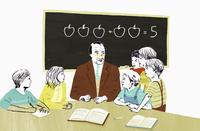 Teacher teaching mathematics to group of school children 20039008274| 写真素材・ストックフォト・画像・イラスト素材|アマナイメージズ