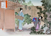 Cleaning the Ceremonial Tea Room and Garden, by Mizuno Tosh 20048000291| 写真素材・ストックフォト・画像・イラスト素材|アマナイメージズ