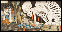 The Witch Takiyashi calling up a monstrous skeleton-spectre 20048002594| 写真素材・ストックフォト・画像・イラスト素材|アマナイメージズ