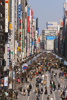Elevated view along Chuo-dori, the most fashionable shopping street in Tokyo, Ginza, Tokyo, Honshu, Japan, Asia 20062012283| 写真素材・ストックフォト・画像・イラスト素材|アマナイメージズ