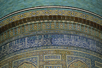 Islamic inscriptions on Mir-I-Arab Madressa (madrasa), Bukhara, Uzbekistan, Central Asia 20062012494| 写真素材・ストックフォト・画像・イラスト素材|アマナイメージズ