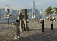 Early morning Tai Chi class on the Tsim Sha Tsui waterfront, Kowloon, Hong Kong, China, Asia 20062021733| 写真素材・ストックフォト・画像・イラスト素材|アマナイメージズ
