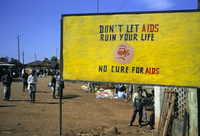AIDS sign in the village of Gimbii, Oromo country, Welega state, Ethiopia, Africa 20062042855| 写真素材・ストックフォト・画像・イラスト素材|アマナイメージズ