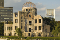 A Bomb Dome, UNESCO World Heritage Site, Peace Park, Hiroshima city, Western Japan, Asia 20062045781| 写真素材・ストックフォト・画像・イラスト素材|アマナイメージズ