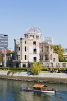 Atomic Bomb Dome, UNESCO World Heritage Site, and boat on Aioi river, Hiroshima, Hiroshima prefecture, Japan, Asia 20062047231| 写真素材・ストックフォト・画像・イラスト素材|アマナイメージズ