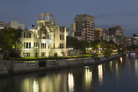 Atomic Bomb Dome at night, UNESCO World Heritage Site, Hiroshima, Western Honshu, Japan, Asia 20062104760| 写真素材・ストックフォト・画像・イラスト素材|アマナイメージズ