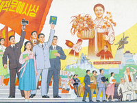 Democratic Peoples's Republic of Korea (DPRK), North Korea, Pyongyang, Pyongyang Film Studios, Wall murals 20088060864| 写真素材・ストックフォト・画像・イラスト素材|アマナイメージズ