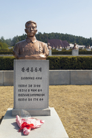 Democratic Peoples's Republic of Korea (DPRK), North Korea, Revolutionary Martyrs' Cemetary 20088060900| 写真素材・ストックフォト・画像・イラスト素材|アマナイメージズ