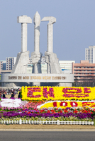 Democratic Peoples's Republic of Korea (DPRK), North Korea, Pyongyang, Monument to the Foundation of the Workers Party of Korea 20088060929| 写真素材・ストックフォト・画像・イラスト素材|アマナイメージズ