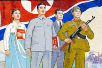 Democratic Peoples's Republic of Korea (DPRK), North Korea, Pyongyang, Propaganda poster 20088060963| 写真素材・ストックフォト・画像・イラスト素材|アマナイメージズ