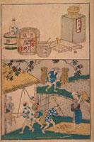 無款 米から出来るもの 農作業 22451013186  写真素材・ストックフォト・画像・イラスト素材 アマナイメージズ