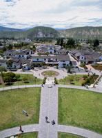 赤道記念碑の上から見た風景 25356000615| 写真素材・ストックフォト・画像・イラスト素材|アマナイメージズ