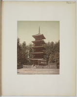"""Views and costumes of Japan"", Nikko, Tosho-gu, pagode a cinq etages 26004021066