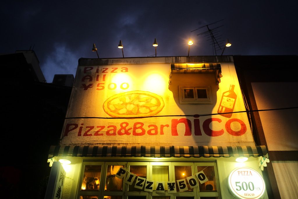 Pizza & Bar!! I'd like to go here someday.