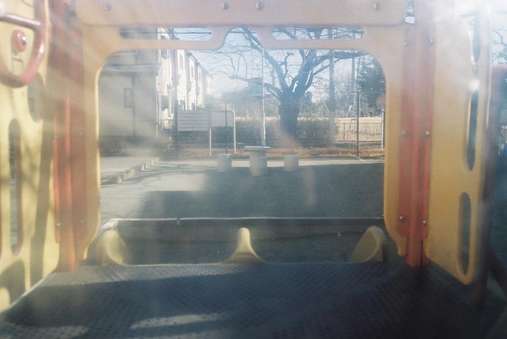 Thorugh playground equipment.