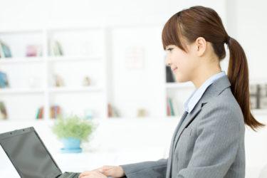 インターンシップのおすすめの探し方・選び方で効率的な就職活動をしよう