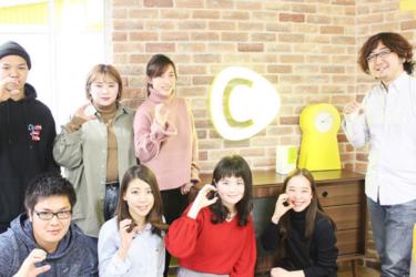 """女の子の「知りたい」を動画で解決する『C Channel』の森川さんに聞く、""""活躍する""""学生になる秘訣とは?"""