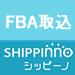 Amazon FBA注文の取り込みアプリ