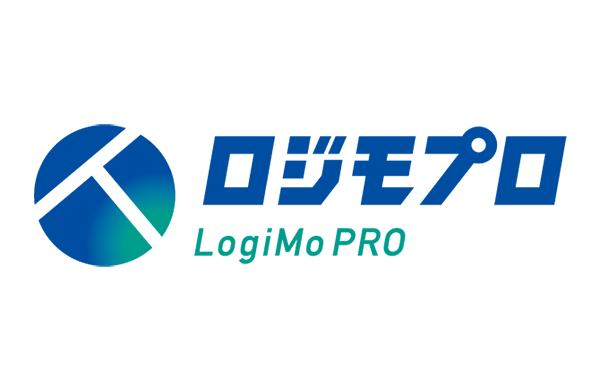 LogiMoPro(ロジモプロ)<クラウド型物流代行>